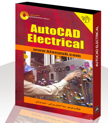 AUTOCAD ELECTRICAL