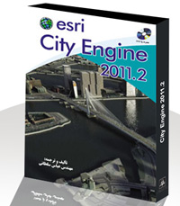 City Engine 2011.2