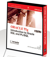 ORACLE 11 INTRODUCTION TO ORACLE SQL and PL/SQL