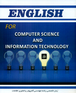 ENGLISH FOR COMPUTER SCIENCE AND INFORMATION TECHN